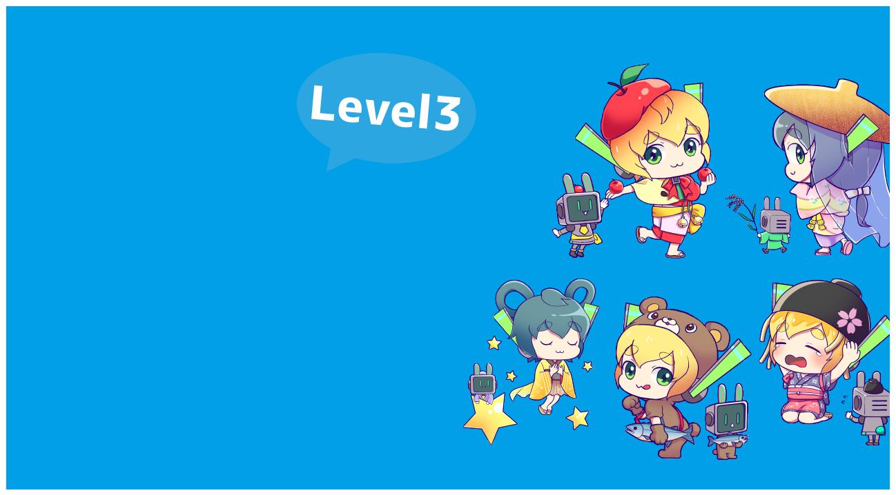 4koma_level3