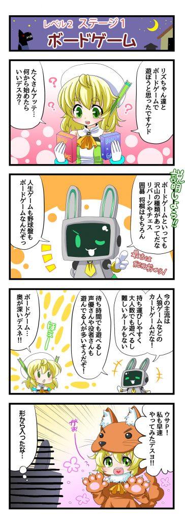 level2-01_koko