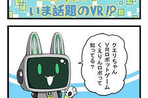 level2-02_yukimoto_s