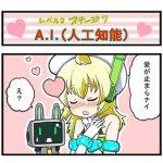 level2-07_yukimoto_min