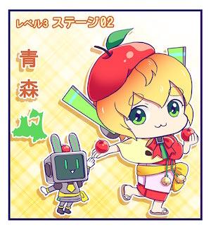 level3-02_min