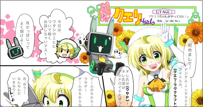 comic_01_s