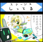 comic_02_s