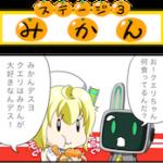 comic_03_s