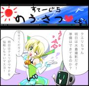 comic_05_s