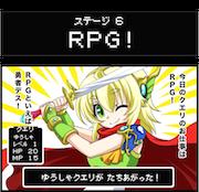 comic_06_s
