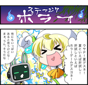comic_07_s
