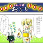comic_09_s