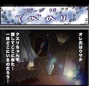 comic_10_s