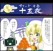 comic_11_s
