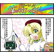 comic_15_s