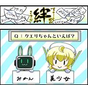 comic_16_s