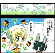 comic_18_s