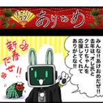 comic_22_s
