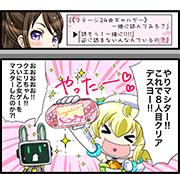 comic_24_s