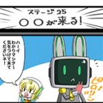 comic_25_s