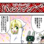 comic_27_s