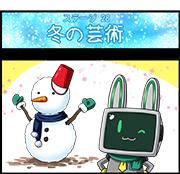 comic_28_s