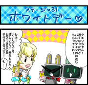 comic_31_s