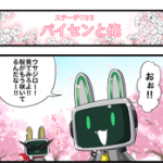 comic_33_s