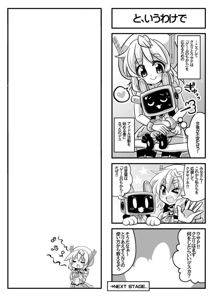 level4-01-6