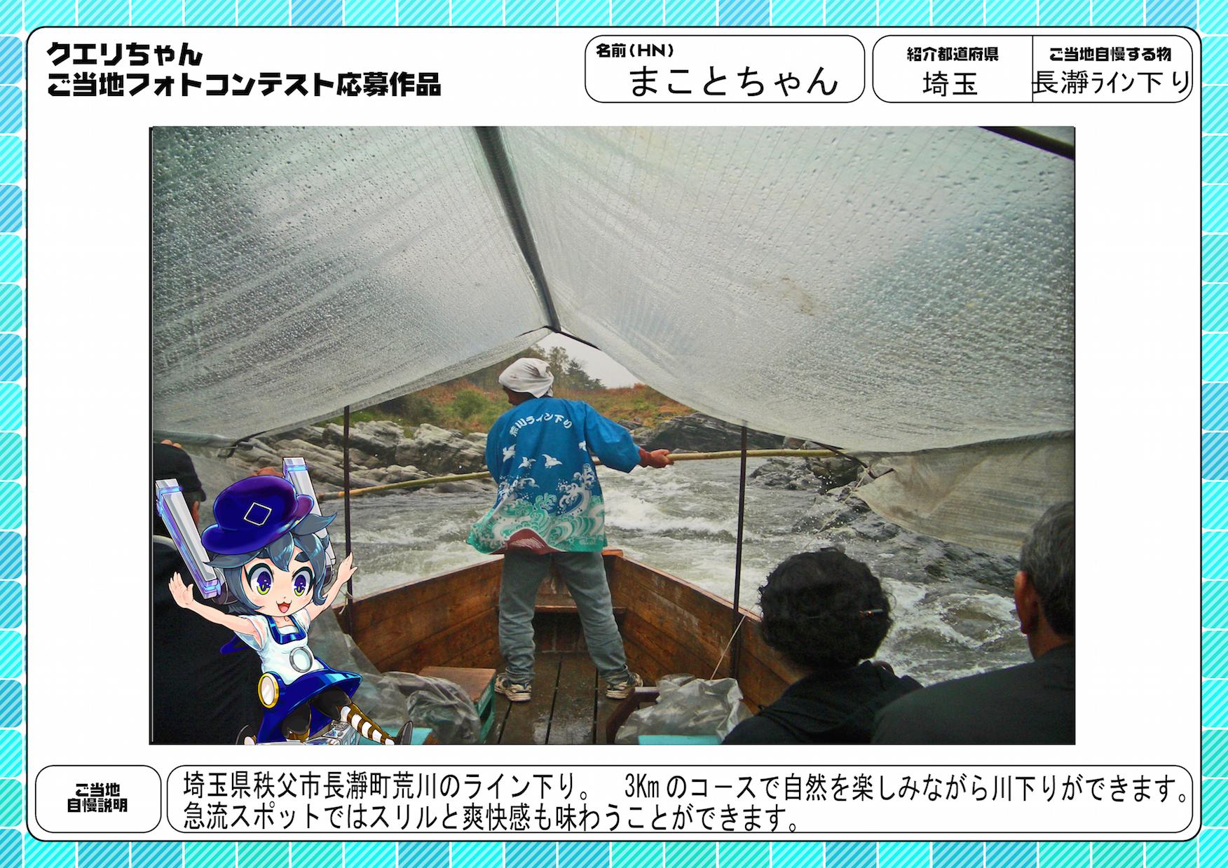 saitama_01