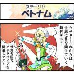 level2-09_chiga_min