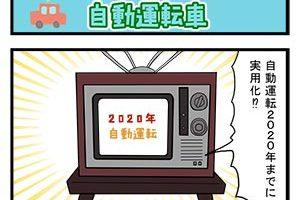 level2-13_yukimoto_min