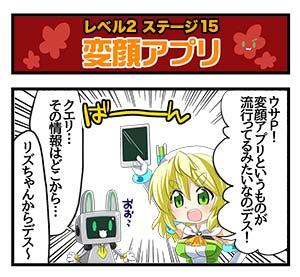 level2-15_koko_min