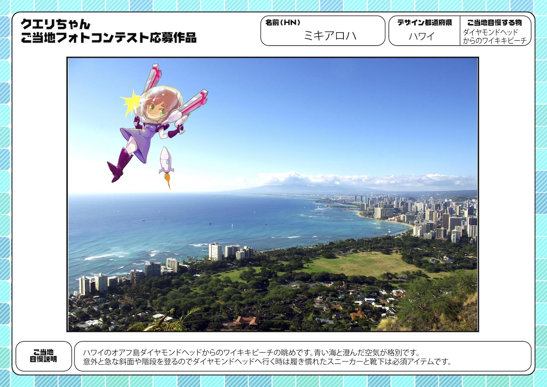 hawaii_waikiki_01