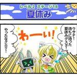 level2-18_koko_min