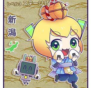 level3-15_min