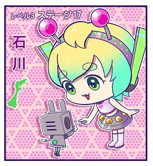 level3-17_mini