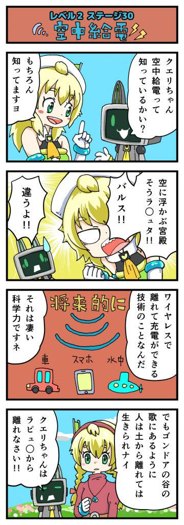 level2-30_yukimoto