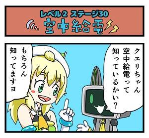 level2-30_yukimoto_min