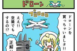 level2-32_yukimoto_min