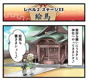 level2-33_chiga_min