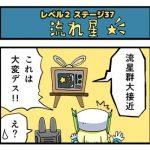 level2-37_yukimoto_min