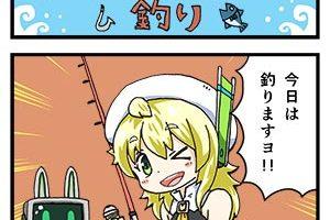 level2-39_yukimoto_min