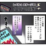 level2-40_chiga_min