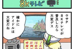 level2-41_yukimoto_min
