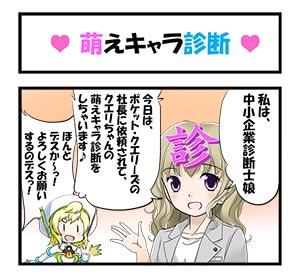 5-士業娘_min
