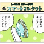 Level2-60_yukimoto_min