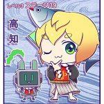 level3-39_min