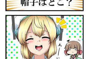 5-ochanoaichan_min