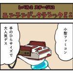 Level2-62_yukimoto_min