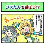 Level5-07_jisutan_min
