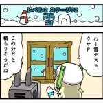 Level2-72_yukimoto_min