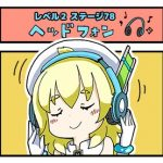 Level2-78_yukimoto_min