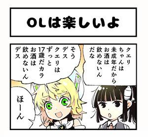 Level5-9_mei_min